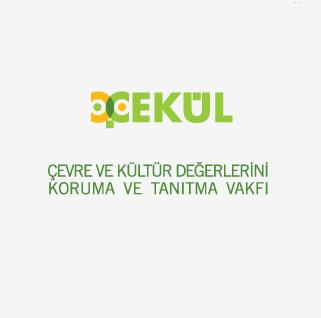 cekul-logo